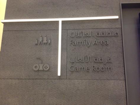 qatar sala lounge vip doha